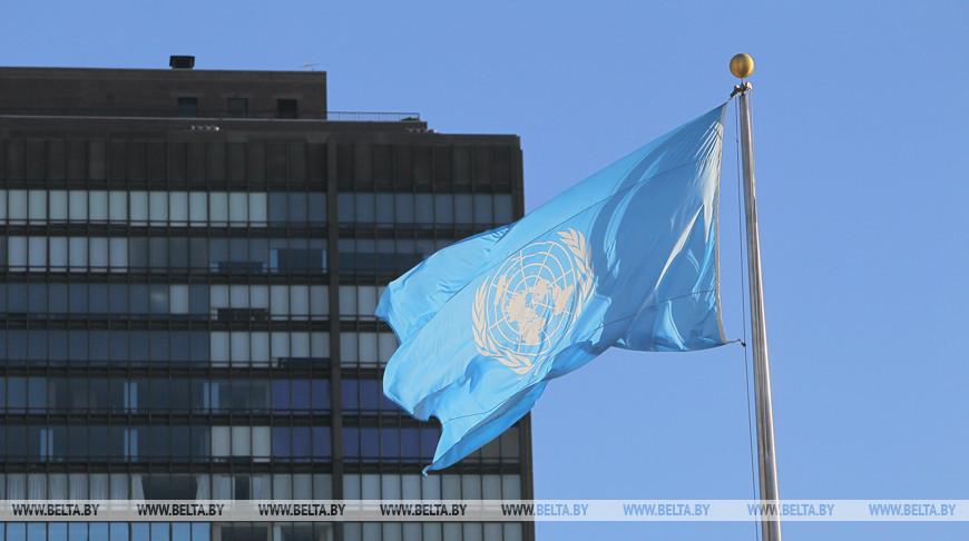 Односторонние санкции наносят странам огромный гуманитарный урон — ООН