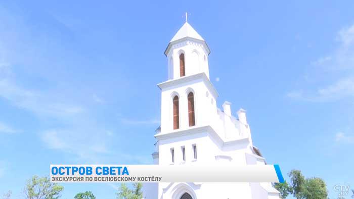 Здесь сбываются мечты. Почему туристам так нравится приезжать в костёл Святого Казимира во Вселюбе? (+видео)