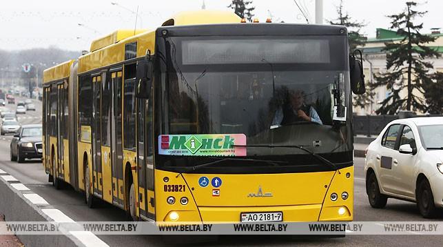 Водители общественного транспорта с 17 июня будут работать в форме с логотипом Европейских игр