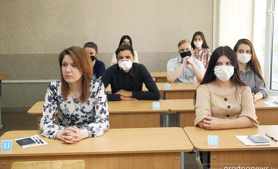 Более 5 100 абитуриентов пройдут ЦТ в Гродненской области