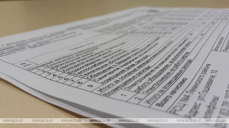 Александр Лукашенко утвердил новые тарифы на ЖКУ. Какие услуги подорожают в 2021 году и насколько?