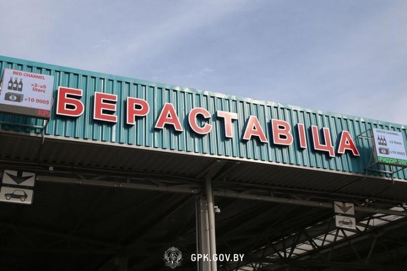 При пересечении границы с Польшей из-за ремонтных работ будет затруднено движение