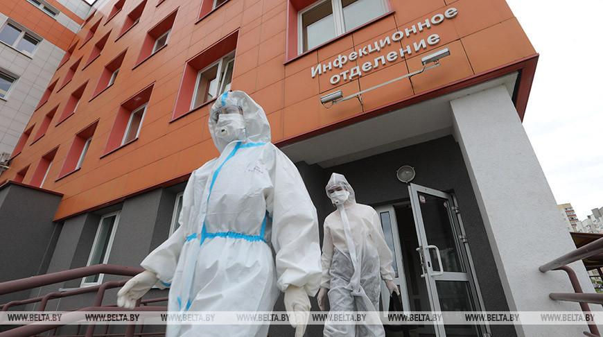 В Беларуси выздоровели и выписаны 92 843 пациента с COVID-19