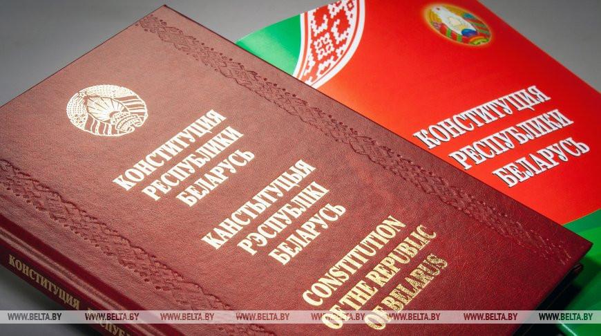 Изменения в Конституцию должны соответствовать потребностям общества - Сергей Сивец