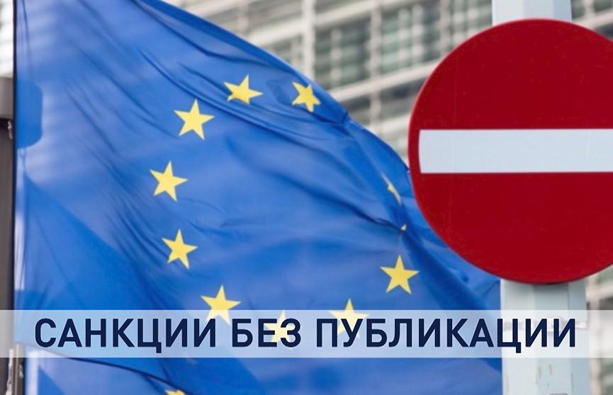 Санкционный список и готовность к диалогу с Президентом Беларуси: чем удивил Евросоюз?