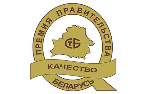 В Беларуси объявлен конкурс на соискание Премии Правительства за достижения в области качества