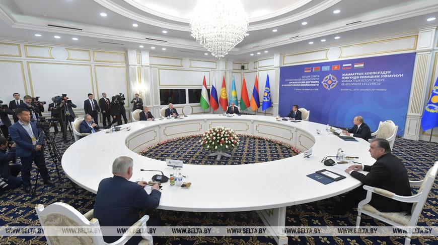 Александр Лукашенко на саммите ОДКБ говорил о мирных инициативах и глобальных угрозах