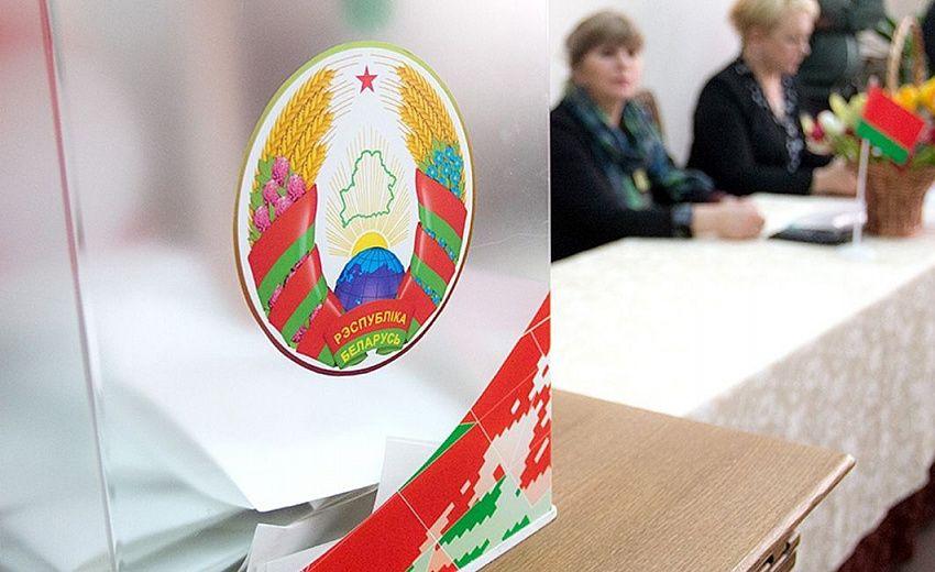 Регистрация кандидатов в Президенты Беларуси началась 5 июля