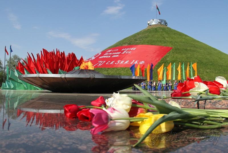 Возложения цветов во всех районах и праздничный фейерверк. Как Гродненщина отметит День Победы?