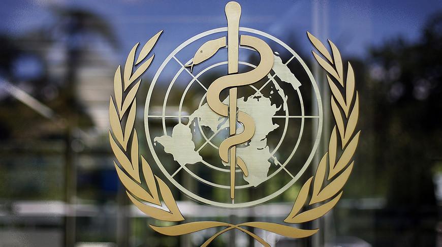 Миссия ВОЗ сделает предварительное заключение о ситуации с коронавирусом в Беларуси 11 апреля