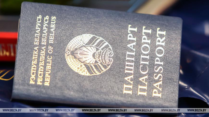 Беларусь планирует упростить получение гражданства