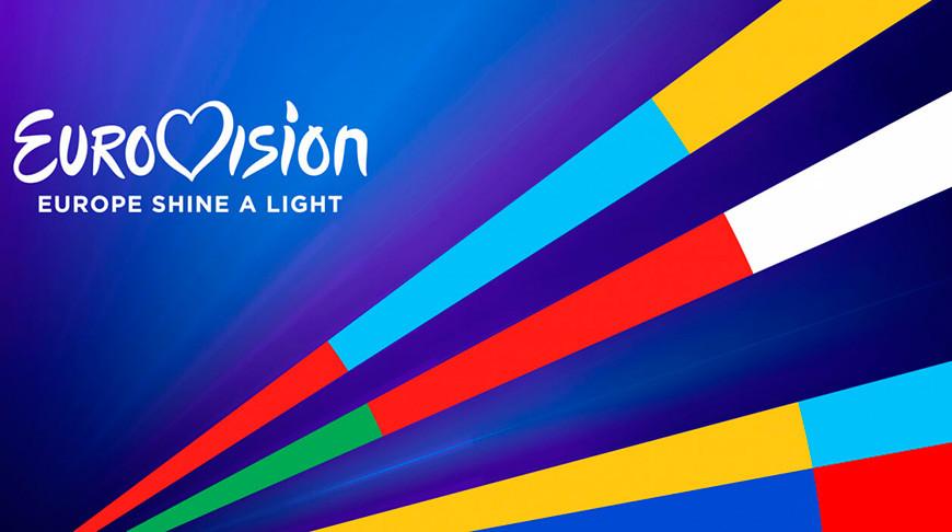 Вместо конкурса «Евровидение-2020» состоится специальный концерт