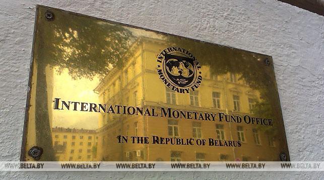 Минэконимики: тарифы на ЖКУ и приватизация на переговорах с МВФ не обсуждаются