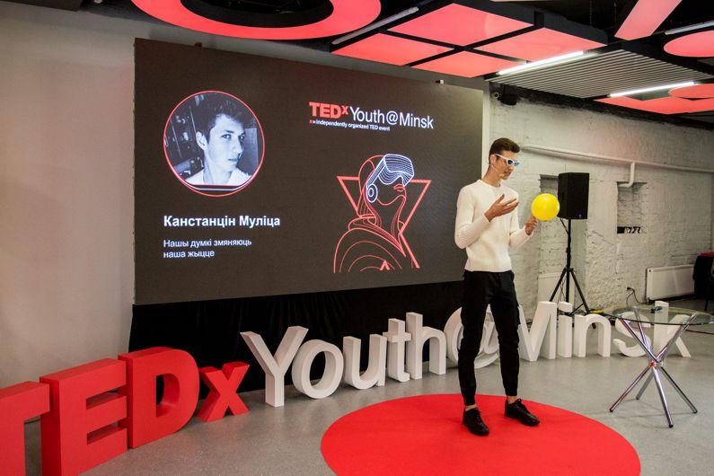 Изменить мир, изменив мышление. Какие проекты предложили участники из Гродненской области на молодежной конференции TEDxYouth@Mіnsk