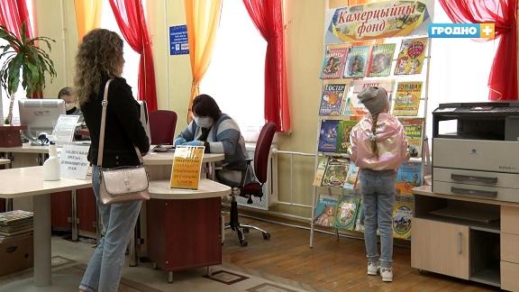 В Гродно стартовал традиционный детский конкурс «Лето и книга 2020»