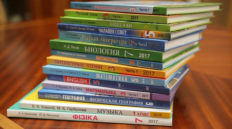Как оплатить учебники через ЕРИП. Пошаговая инструкция для родителей