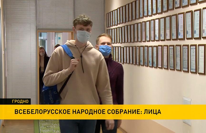Шесть делегатов от молодежи Гродненской области отправятся на Всебелорусское народное собрание (+видео)