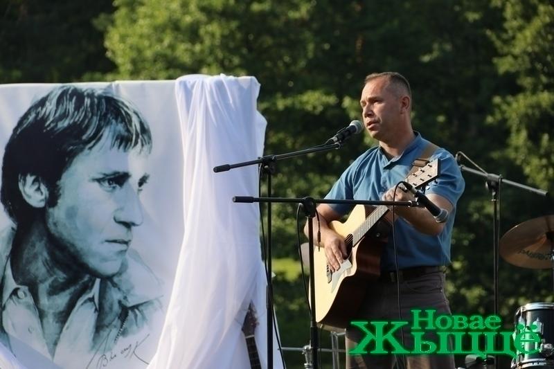 На Новогрудчине проходит VII Региональный фестиваль-конкурс бардовской песни памяти Владимира Высоцкого «Музыка сердец»