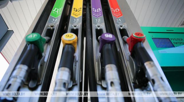Топливо на АЗС Беларуси с 2 июня дорожает на 1 копейку