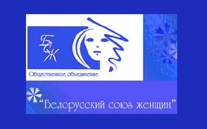 «Женщины Гродненщины – ЗА БЕЛАРУСЬ!» Признание в любви родной стране от жительниц области