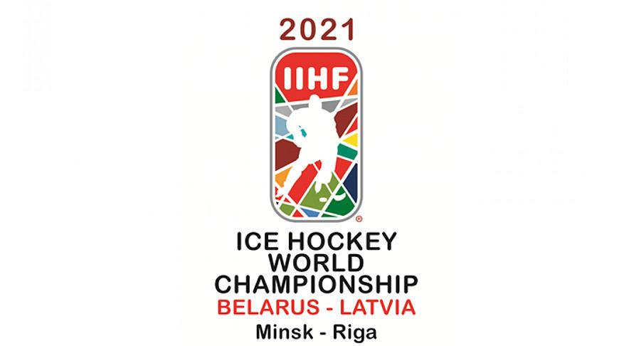 Федерации хоккея Беларуси и Латвии объявили о старте конкурса на разработку талисмана ЧМ-2021