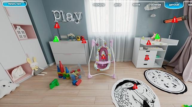 Интерактивную карту для родителей «Безопасный дом» создали в Беларуси