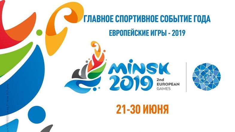 Белоруска Анфиса Копаева заняла третье место на турнире по самбо II Европейских игр