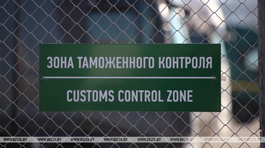В ЕАЭС вступили в силу новые правила провоза денег через границу. Какие лимиты?