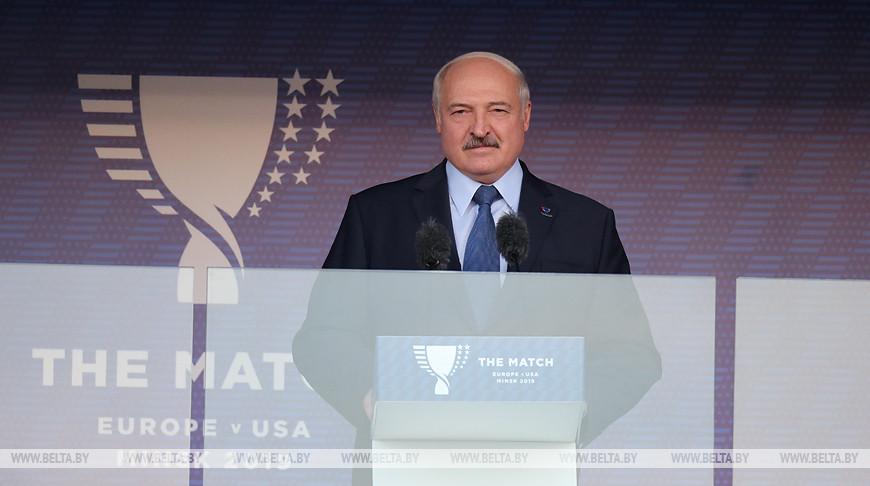 Александр Лукашенко: спортивные встречи глобальных игроков способны менять политическую ситуацию к лучшему