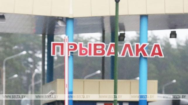 Оформление в пункте пропуска «Привалка» приостановлено из-за лесного пожара