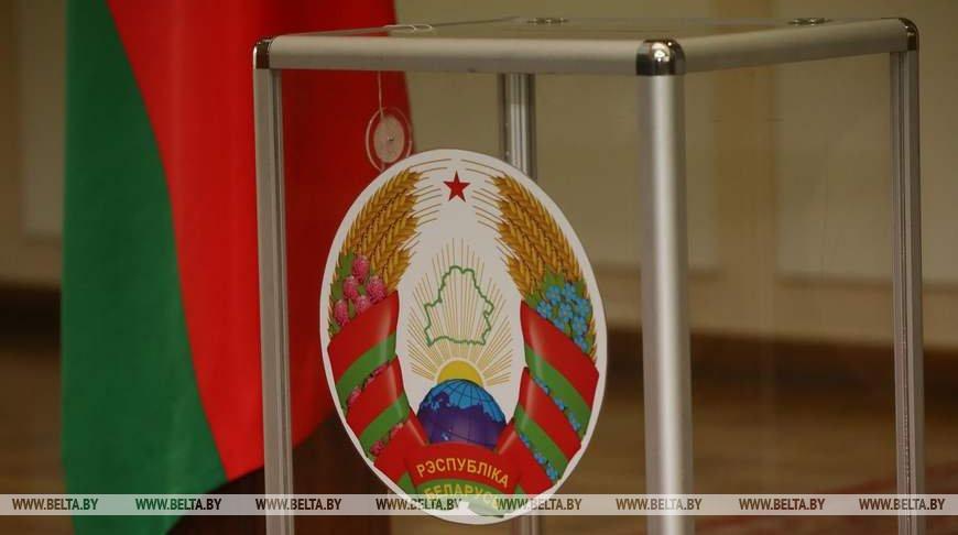 В Беларуси начинается досрочное голосование на парламентских выборах