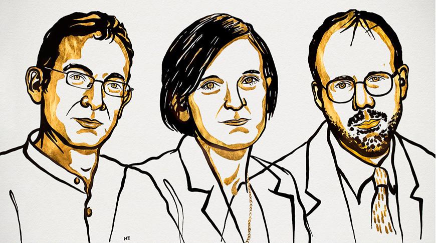 Нобелевская премия по экономике присуждена Эстер Дюфло, Абхиджиту Банерджи и Майклу Кремеру