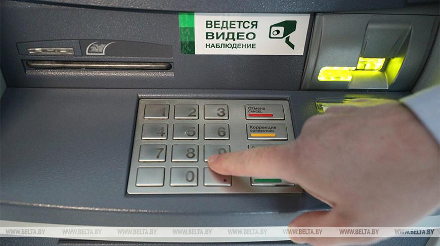 Карточки Беларусбанка могут не работать ночью 23 и 30 ноября