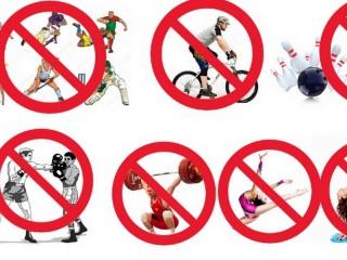 В Гродненской области отменяются все спортивные мероприятия с участием детей и подростков
