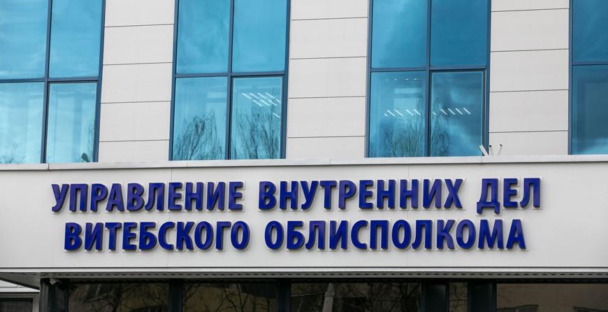Правоохранители на «Славянском базаре в Витебске» будут дежурить круглосуточно