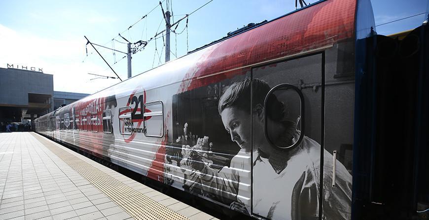 Полторы тысячи гродненцев посетят уникальный музей «Поезд Победы»
