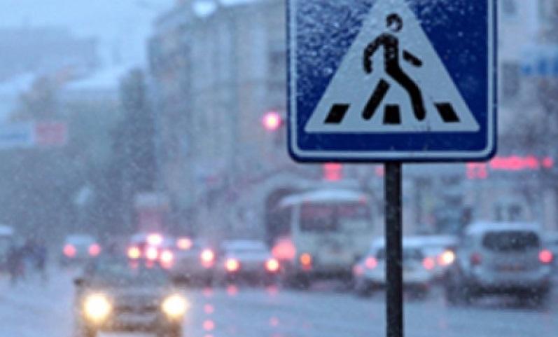 Опасный лед. Как безопасно переходить дорогу зимой