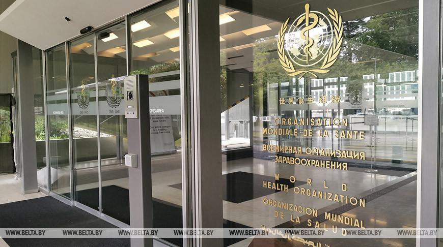 Страны ВОЗ намерены принять резолюцию о руководящей роли организации в борьбе с пандемией