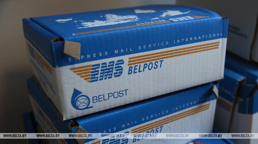 «Белпочта» с 12 февраля повысит тарифы на международные отправления