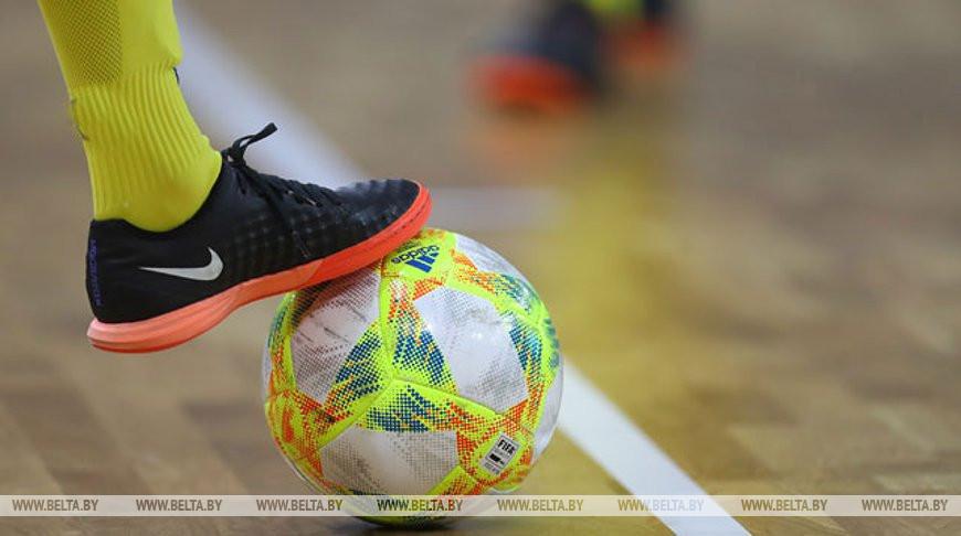 Сборная Беларуси по мини-футболу обыграла Молдову в товарищеском матче