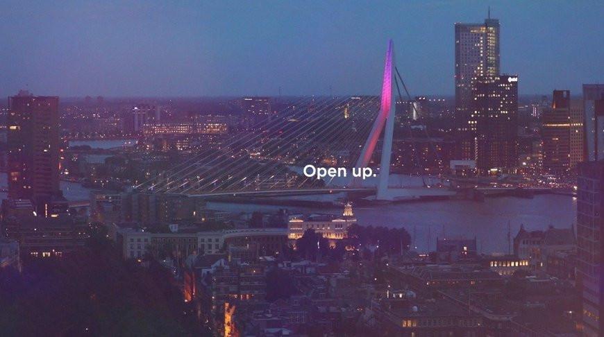 Представлен слоган конкурса «Евровидение-2020»