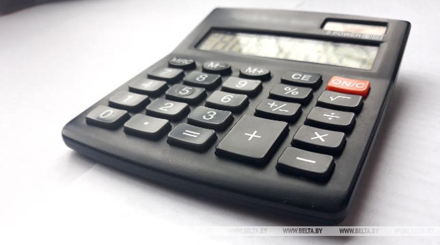 Средняя зарплата бюджетников в январе составила Br895,9 - Минтруда