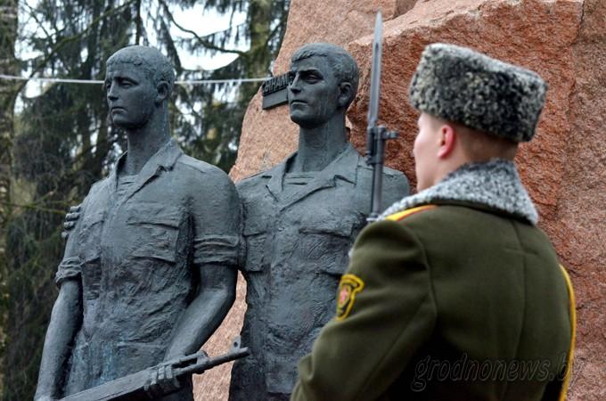 Обращение совета Гродненской областной организации общественного объединения «Белорусский союз ветеранов войны в Афганистане»