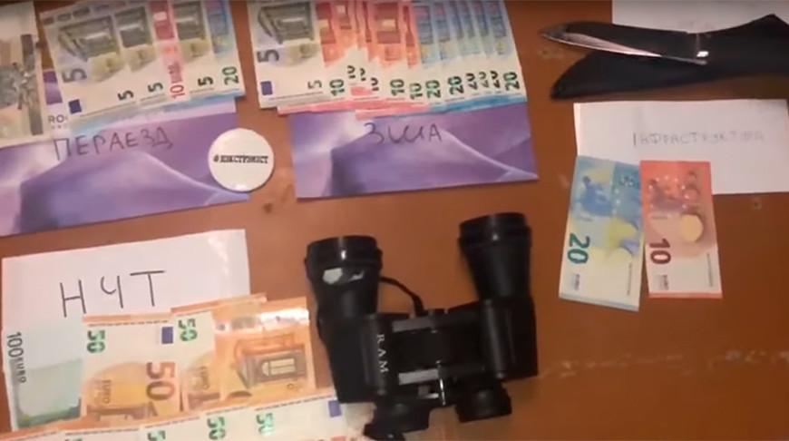 МВД: задержан один из лидеров анархистского движения