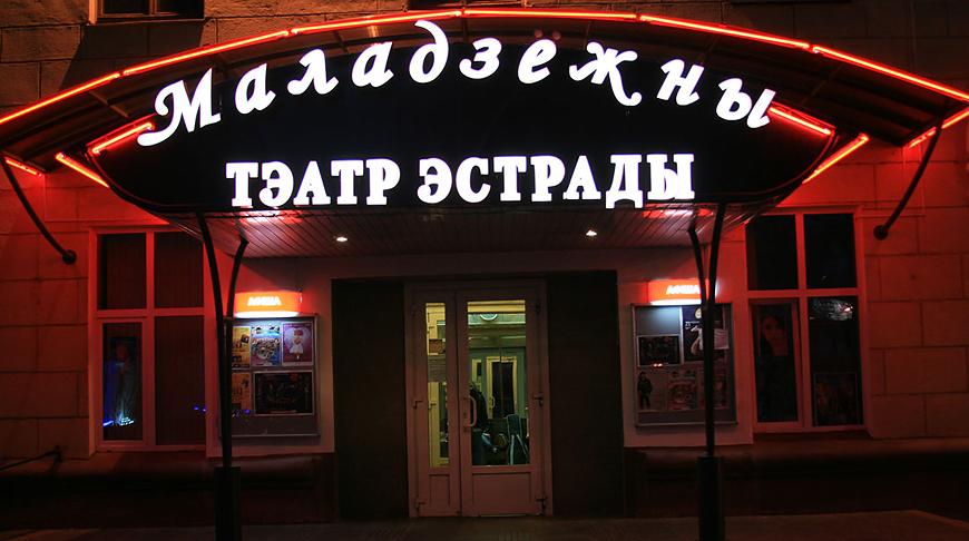 """Театр эстрады покажет в Лиде караоке-спектакль """"Сваты"""""""