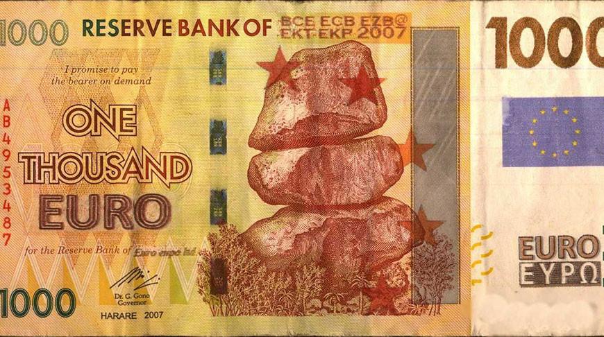 Редкую фальшивку выявили в Гродно: 1 тыс. долларов Зимбабве превратились в 1 тыс. евро