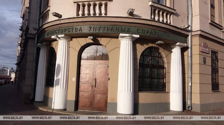 МВД: избирательная кампания в Беларуси проходит в спокойном режиме