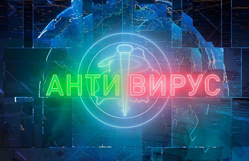 Что делать при первых симптомах COVID-19 и появятся ли в Беларуси штрафы за нарушение масочного режима?