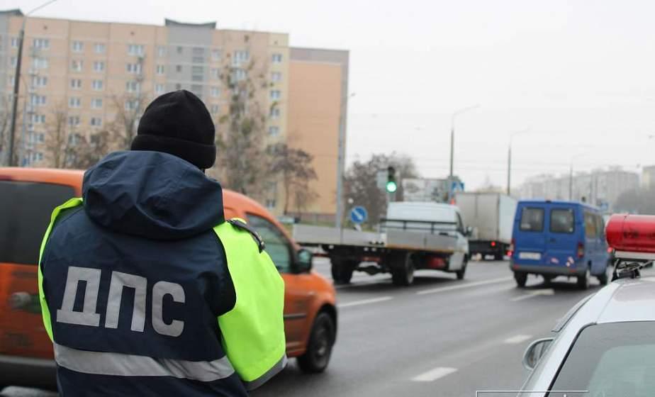 Дисциплина водителей снизилась. ГАИ Гродно проконтролирует лихачей на дорогах