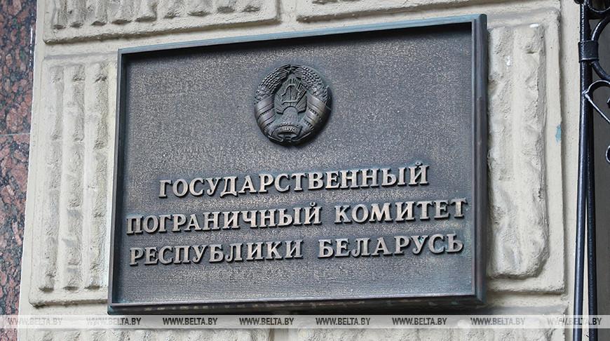 Группа белорусских студентов смогла вернуться в Польшу - Госпогранкомитет